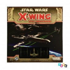 Star Wars: X-Wing. Игра с миниатюрами
