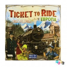 Ticket to Ride. Europe (Билет на поезд. Европа)